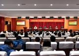 淮南师范学院开展2019年度党委(总支)书记抓党的建设述职评议考核