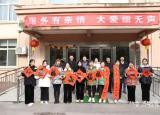 亳州中药科技学校师生笔墨添彩军民共迎新春
