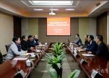 共商、共享、共同携手发展安徽财贸职业学院到合肥财经职业学院考察交流