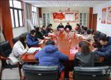 滁州学院统战人士欢聚一堂共话成果喜迎新春