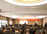 合肥财经职业学院成立两社团传承徽风皖韵