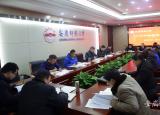 安庆师范大学推进产业学院(研究院)建设工作