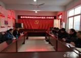 宿州学院赴萧县赵堂村看望慰问驻村扶贫干部、老党员和困难群众