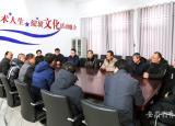 淮北师范大学开展新春扶贫慰问活动