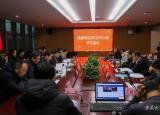 合肥职业技术学院开展2019年度基层党组织书记抓党建述职评议