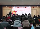 淮北卫校发挥职代会作用提升民主管理水平