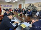 安庆师范大学四学并举推动党的十九届四中全会精神入脑入心