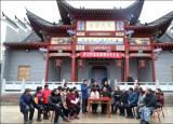 滁州学院博士夫妻腊月回乡分红记