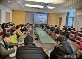 铜陵职业技术学院对新任职干部进行集体廉政谈话