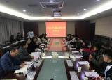 台湾大学生徽文化研学营在合肥师范学院开营
