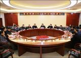 滁州学院谋划2020年重点工作