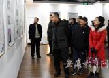 黄山学院组织党外人士迎新春座谈联谊