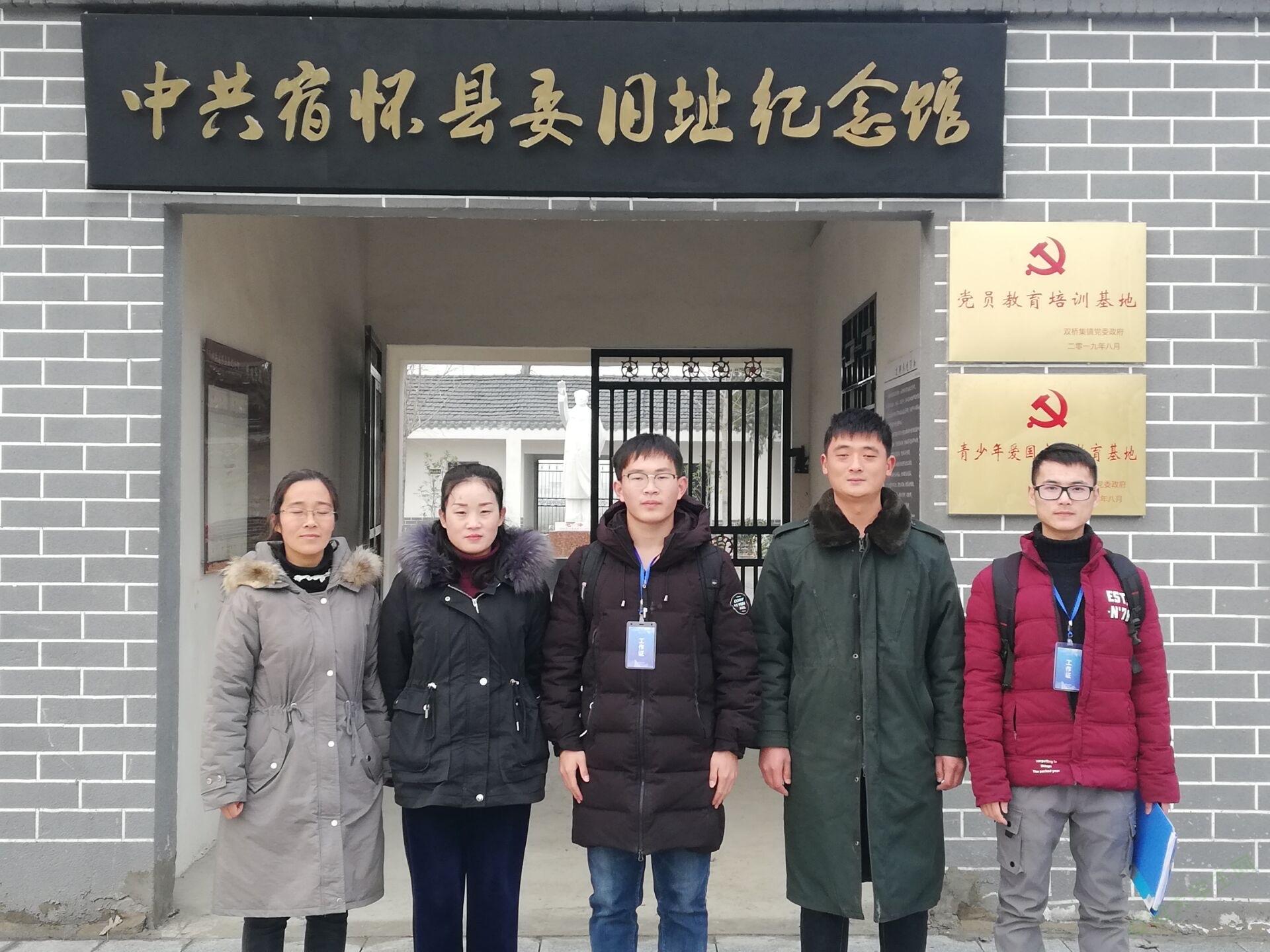 安财学子深入蚌埠市乡镇基层,调研公共文化服务体系建设