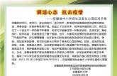 省教育厅发布:安徽省中小学师生及家长心理应对手册