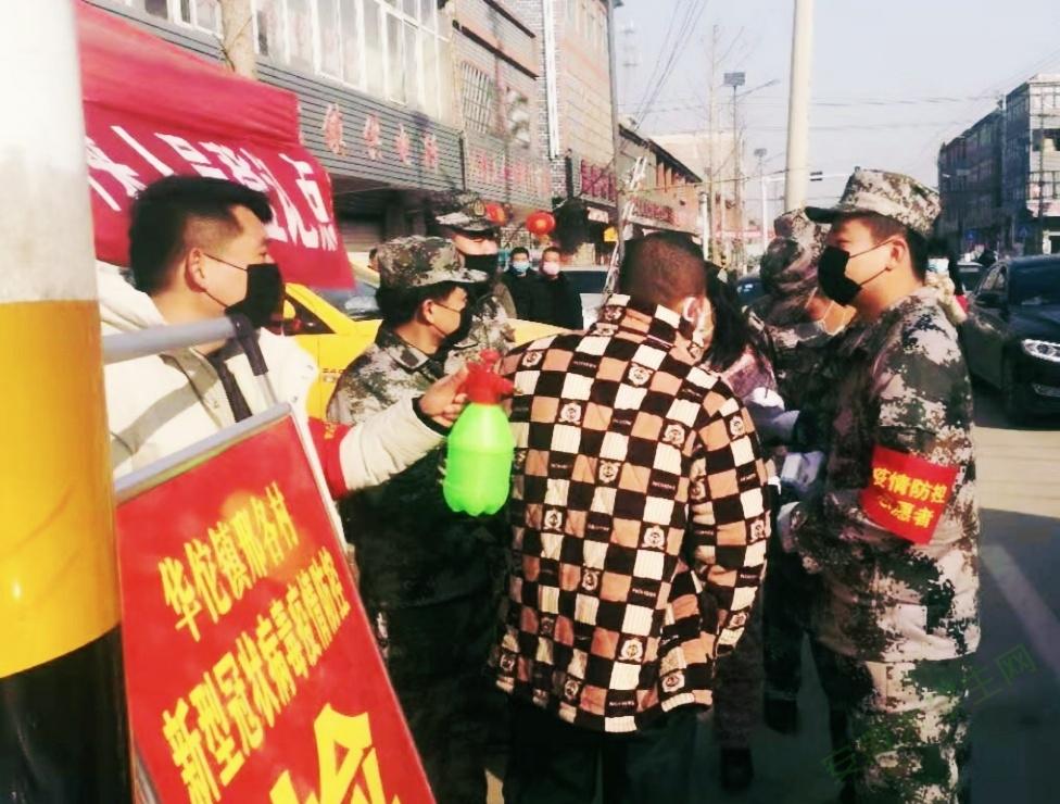 亳州谯城区华佗镇退役军人助力打赢防控疫情阻击战