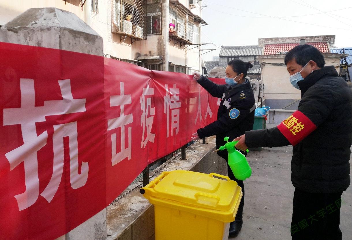 亳州市谯城区新华社区全力做好防控疫情保卫工作