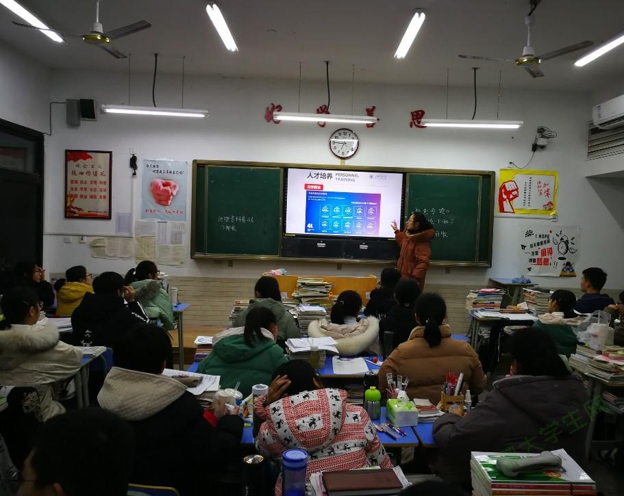 北交学子安徽招生宣传实践团实践活动-安徽肥东站