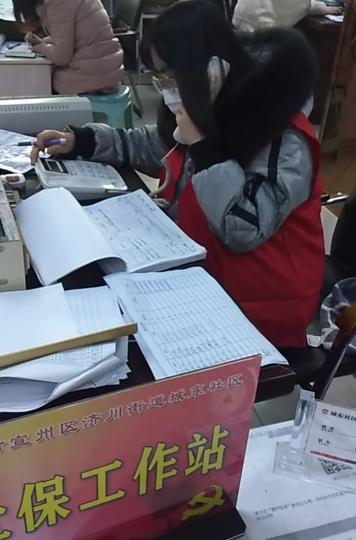 """【众志成城 抗击疫情】 青年志愿者:青春不放假  战""""疫""""在家乡"""