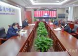 安庆师范大学迅速贯彻落实全省教育系统新冠肺炎疫情防控工作视频会议精神