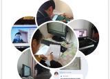 芜湖高级职业技术学校停课不停学线上教学开课