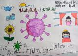 宿州应用技术学校学生制作手抄报为武汉加油