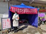 战疫团旗飘,淮北师大学子在行动!武汉加油,中国加油