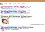 淮南市职业教育中心防控疫情从心开始