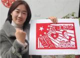亳州中药科技学校师生同开剪绘就战疫图