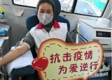 铜陵市中职中心教职工无偿献血用实际行动为战疫爱心接力