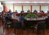 安庆师范大学专题研究部署疫情防控暨线上开学工作