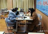 芜湖高级职业技术学校疫情面前显担当合力抗疫保教学