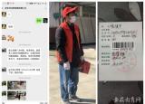 淮南师范学院返乡大学生志愿者的青春战疫记