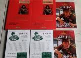 雷锋日里寄雷锋淮南师范学院援疆支教大学生给新疆孩子寄《雷锋日记》