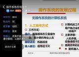 阜阳师范大学开展线上教学质量监测工作