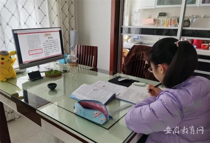 学生居家在线学习.jpg