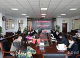 亳州幼儿师范学校专题研究全面从严治党工作