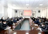淮北师范大学党委理论学习中心组开展及时跟进学习