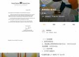 共筑防控阵线书写战疫青春黄山学院开展云端抗疫主题活动