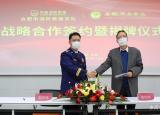 校政合作谋发展产教融合谱新篇安徽新华学院与合肥市消防救援支队签订战略合作协议