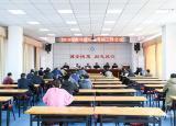 淮北师范大学积极部署迎接2019年度省委综合考核
