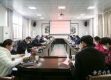 淮北师范大学专题研讨部署深入推进2020届毕业生就业工作