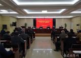亳州市布置高职院校面向中职毕业生扩招工作