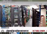 亳州中药科技学校互联网+培训致力打造企业大学