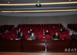 加强谋划扎实推进滁州城市职业学院线上部署教学诊改工作