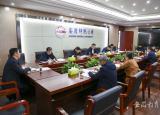 安庆师范大学统筹推进疫情防控和年度各项重点工作