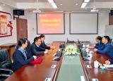 安庆师范大学与安庆永强集团开展产学研合作
