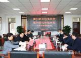 亳州幼儿师范学校联合高职院校办学优化专业设置