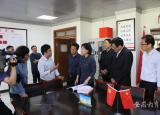 池州职业技术学院获批安徽省技能型高水平大学建设单位