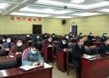 亳州市教育局青干班学员周末忙充电增智长才干