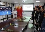 亳州职业技术学院开展在线祭英烈活动